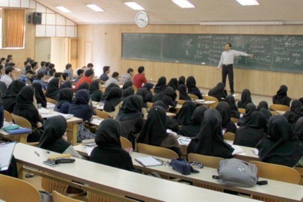 آغاز ویرایش و ثبت نام دوره بدون آزمون ارشد دانشگاه آزاد