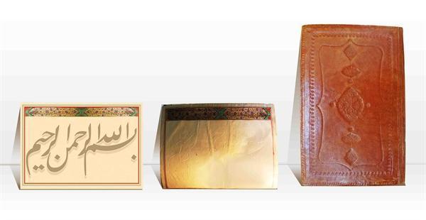 کتاب مناجات حضرت علی (ع) در موزه کتابخانه سلطنتی نیاوران رونمایی می گردد
