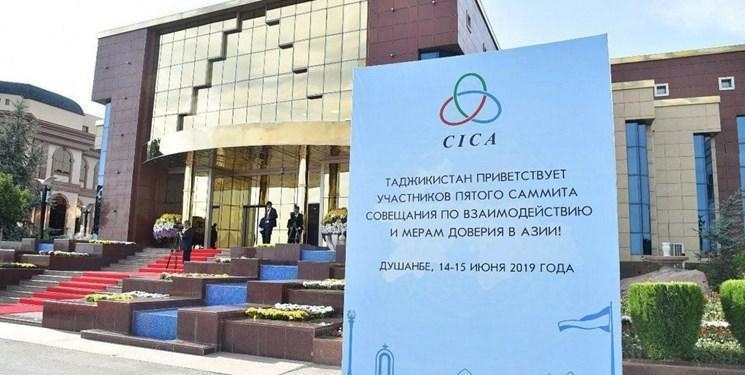 شروع پنجمین اجلاس تعامل و اعتمادسازی آسیا در دوشنبه