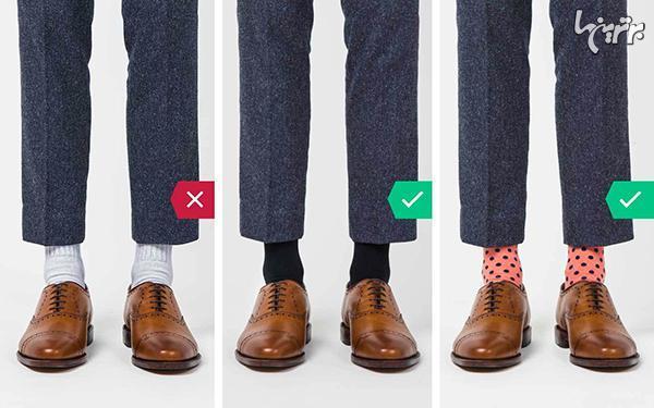 اشتباهات رایج آقایان در لباس پوشیدن