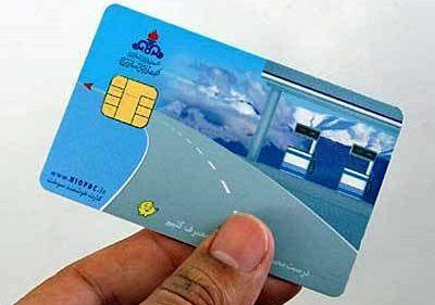 سوخت گیری با کارت های سوخت آزاد محدود شد، با کارت های شخصی بنزین بزنید