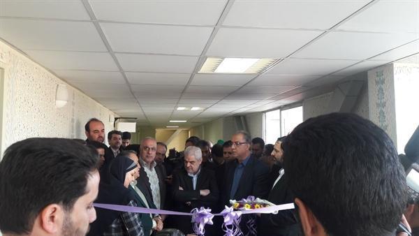 مرکز آموزش خوشه جواهرات مشهد افتتاح شد