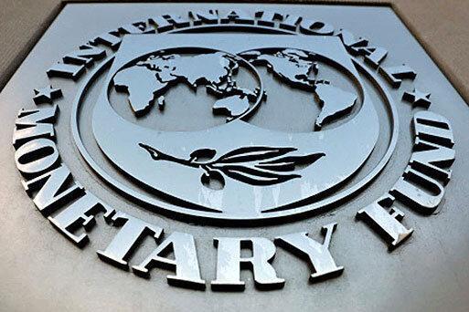 تبریک انتصاب رئیس جدید صندوق بین المللی پول