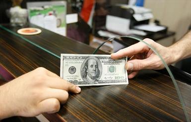 نرخ بانکی ارزها اعلام شد
