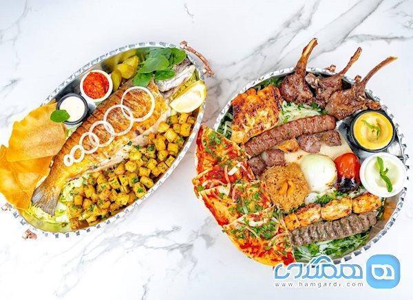 رستوران یاسمینا ، بهترین رستوران در زمینه غذاهای لبنانی