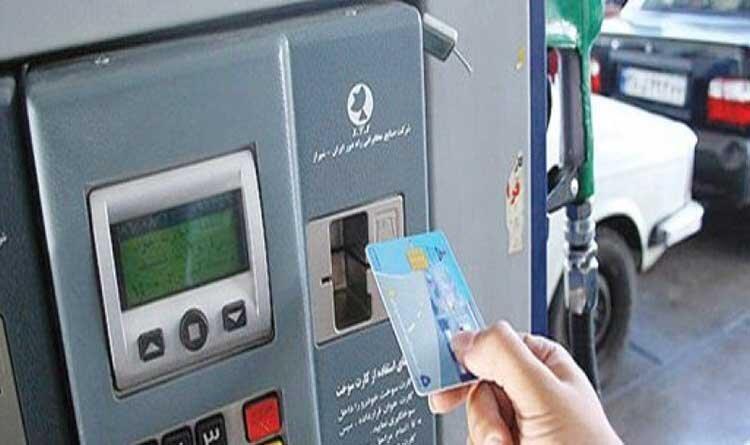 ماجرای سهمیه بندی کارت سوخت شخصی چه بود؟