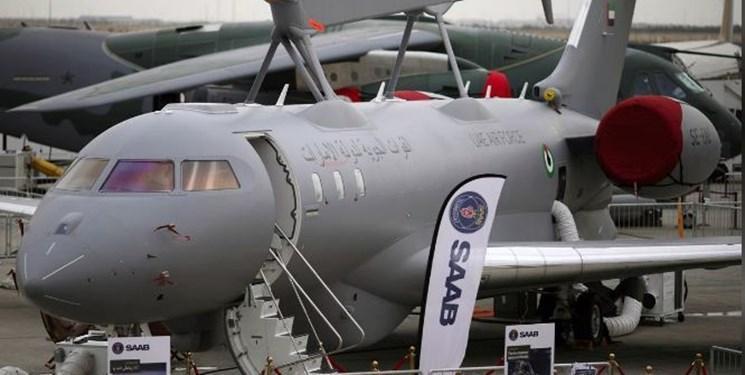 رایزنی های مخفیانه امارات و کشورهای اروپایی برای تداوم معاملات تسلیحاتی