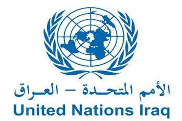 یونامی: باندهای وابسته به خارج عراق را در راستا خطرناکی قرار می دهند