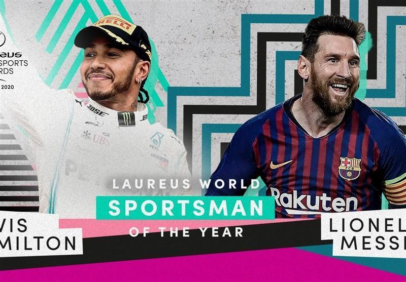 مسی اولین فوتبالیست برنده جایزه لاروس شد
