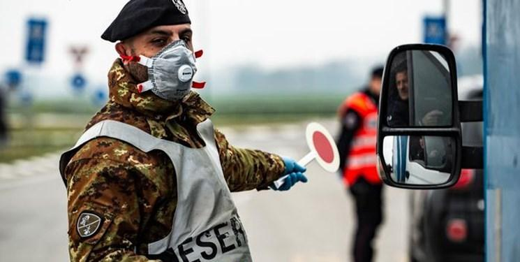 دزدان ایتالیایی محموله پزشکی به مقصد تونس را غارت کردند