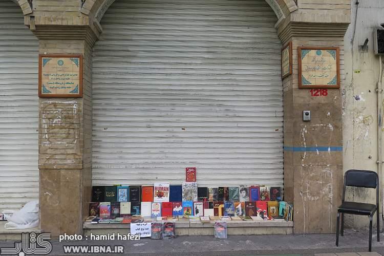 دستفروشان کتاب گوششان بدهکار کرونا نیست!