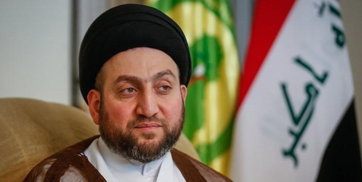 عراق ، عمار الحکیم: برنامه امنیتی مقابله با داعش احتیاج به بازبینی دارد
