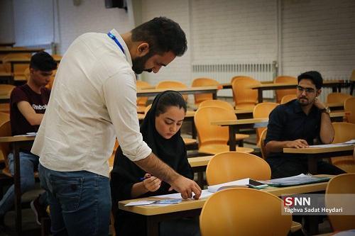شیوه برگزاری امتحانات انتها ترم تحصیلی دانشگاه هرمزگان هنوز تعیین نیست
