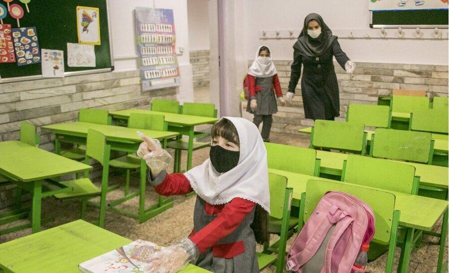 شیوه جدید آموزش عمومی در مدارس ایران ، گروه بندی دانش آموزان براساس تحصیلات خانواده و مساحت مدرسه