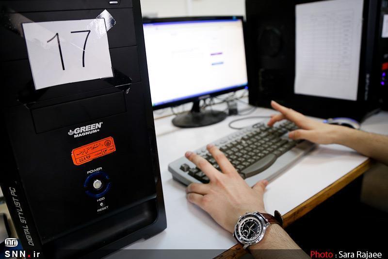 مهلت ثبت نام غیرحضوری پذیرفته شدگان دکتری دانشگاه الزهرا(س) امروز، 7 آبان به خاتمه می رسد