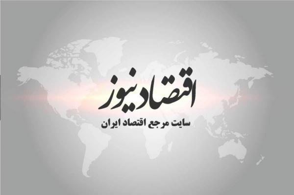 فراخوان شورای نگهبان برای انتخابات 1400