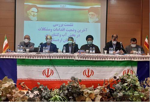 بررسی مسائل آب و کشاورزی شهرستان اردستان با حضور مدیرعامل بانک کشاورزی