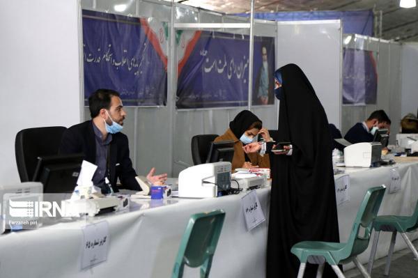 خبرنگاران ثبت نام 3 هزار و 10 داوطلب شورای اسلامی استان تهران قطعی شد