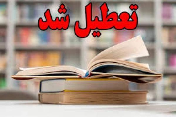 شرایط قرمز کرونایی کتابخانه های استان یزد را تعطیل کرد