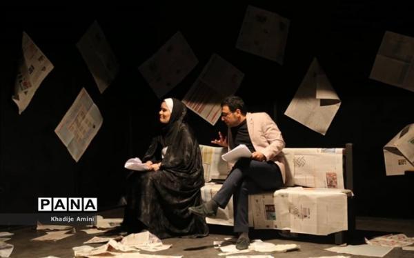 تئاتر؛سرزمین هیچ کس